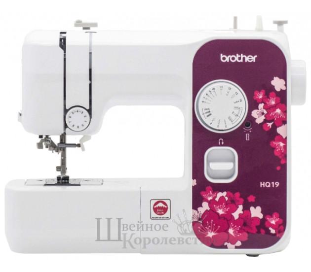 Купить Швейная машина Brother HQ 19 Цена 10990 руб. в Москве