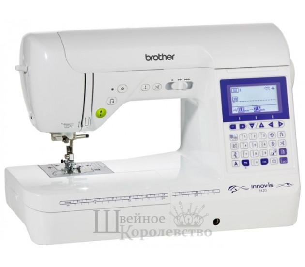 Швейная машинка Brother INNOV-IS F420