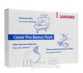 Бонус пакет Janome CoverPro (Bonus Pack J796-401-003)