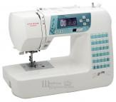 Швейная машина New Home NH15030